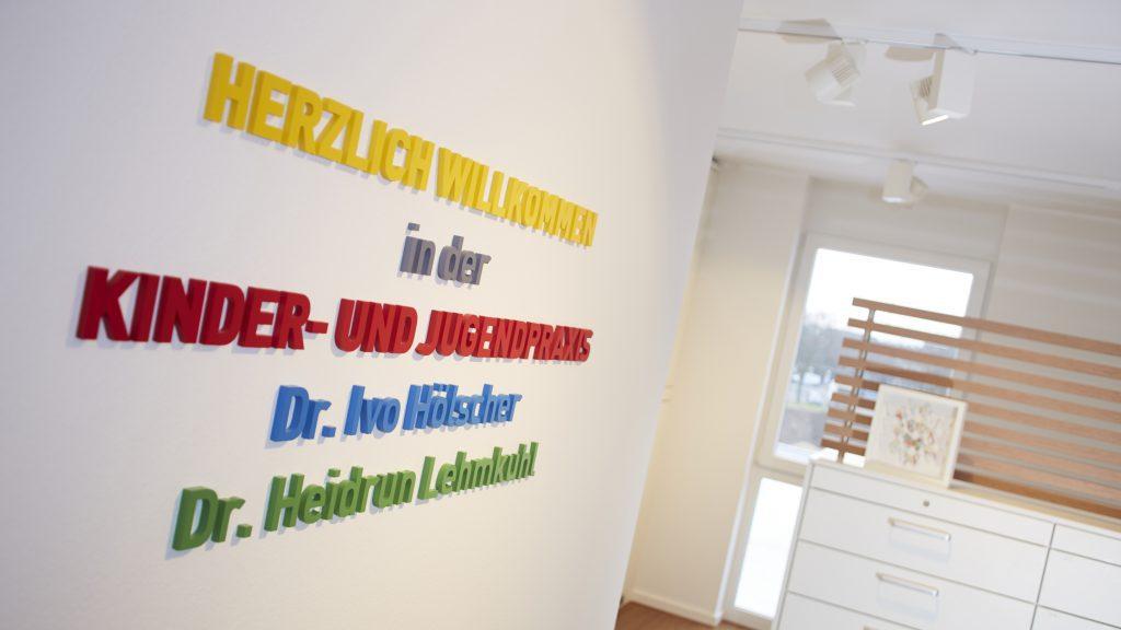 Praxis Hoelscher-Lehmkuhl Empfang